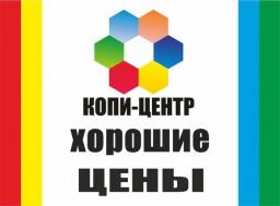 Копицентр ПАРУС