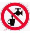 Р 05  Запрещается использовать в качестве питьевой воды
