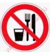 Р 30  Запрещается принимать пищу
