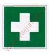 ЕС 01 Аптечка первой медицинской помощи