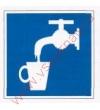D 02  Питьевая вода   (200*200)