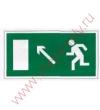Е 06  Направление к эвакуационному выходу налево вверх